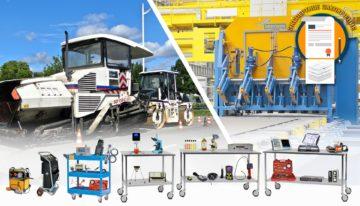 Эксплуатационный технический надзор за гидрооборудованием