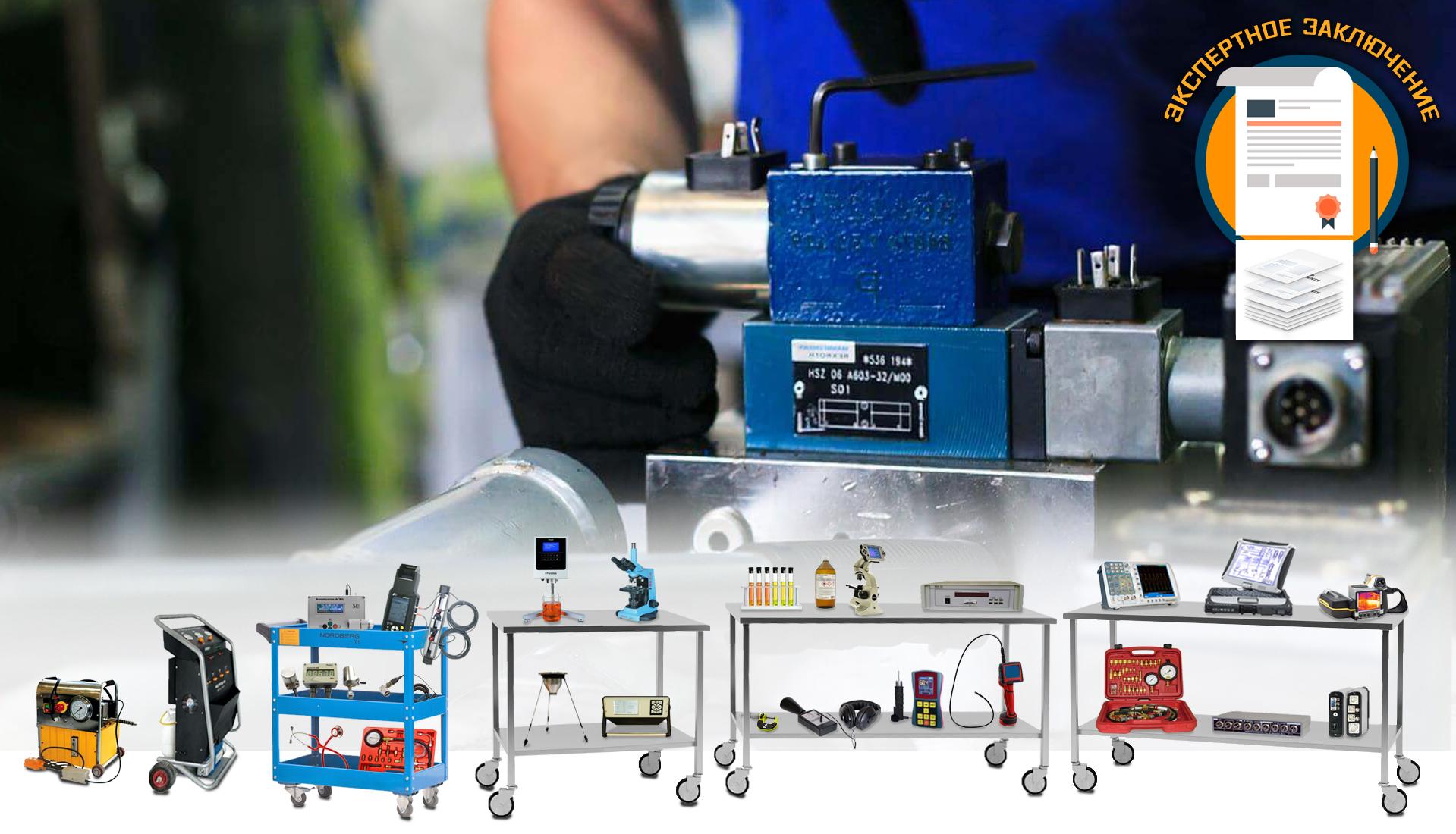 Испытания, ремонт и настройка гидроаппаратуры на выезде и стендовые